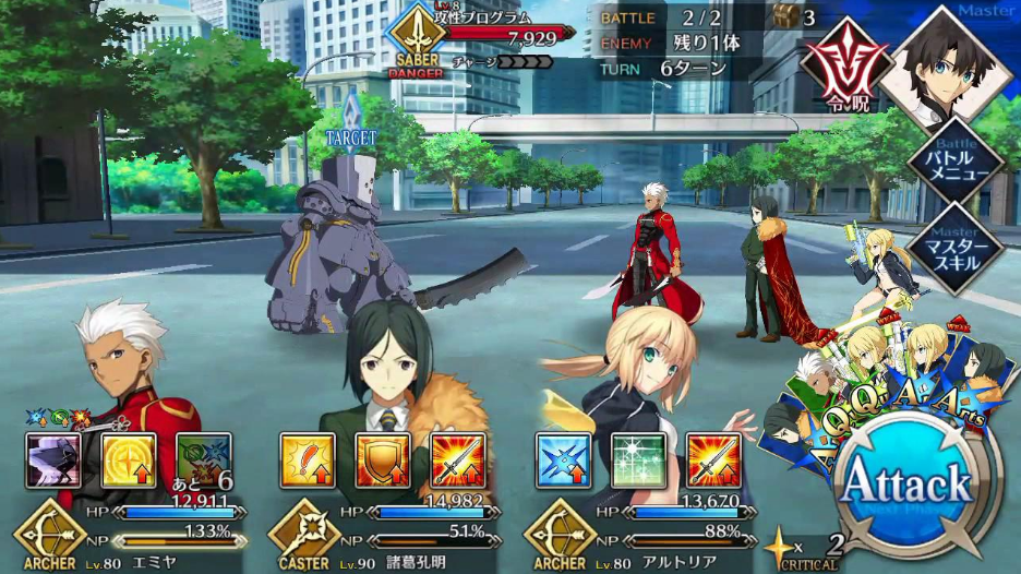 FGO Mod Apk Free Download For Android & Ios