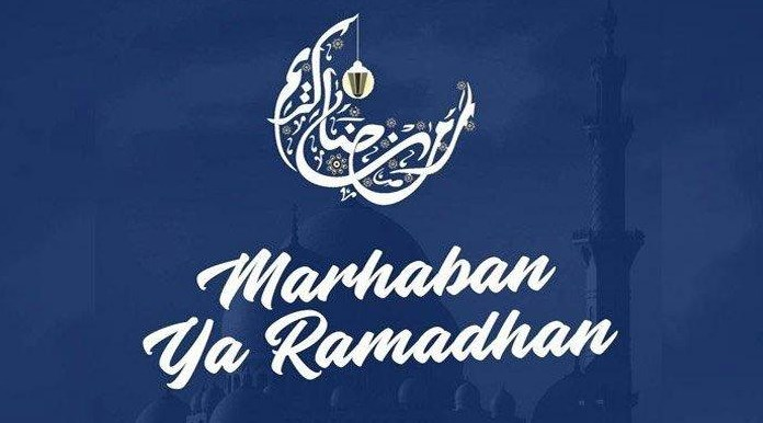 Wallpaper marhaban ya ramadhan